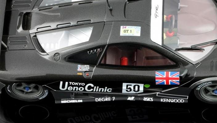 McLaren F1 GTR Ueno Clinic - MrSlotCar